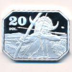 Монтана, 20 долларов (2020 г.)