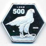 Чамерия, 500 лек (2020 г.)