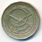 Чехия, 20 крон (2000 г.)