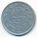 Иордания, 100 филсов (1975 г.)