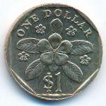 Сингапур, 1 доллар (1997 г.)