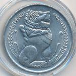 Сингапур, 1 доллар (1971–1973 г.)