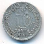 Цейлон, 10 центов (1893 г.)