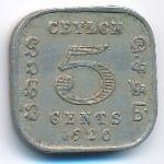 Цейлон, 5 центов (1920 г.)