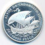 Гвинея-Бисау, 50000 песо (1996 г.)