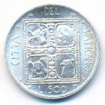 Ватикан, 500 лир (1977 г.)
