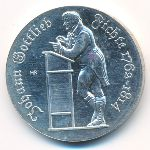 ГДР, 10 марок (1990 г.)