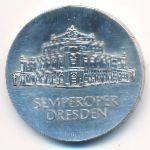 ГДР, 10 марок (1985 г.)