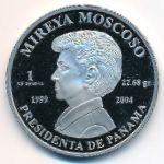 Панама, 1 бальбоа (2004 г.)