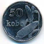 Нигерия, 50 кобо (2006 г.)
