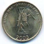 Руанда, 10 франков (2003 г.)