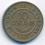 Боливия, 10 сентаво (1997 г.)