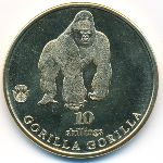 Биафра, 10 шиллингов (2021 г.)