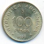 Аргентина, 100 песо (1979 г.)