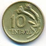 Перу, 10 сентаво (1971 г.)