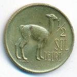 Перу, 1/2 соля (1974 г.)