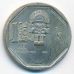 Перу, 1 новый соль (2010 г.)