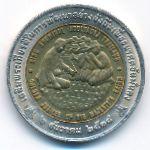 Таиланд, 10 бат (1996 г.)