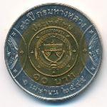 Таиланд, 10 бат (2002 г.)
