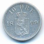 Норвегия, 10 эре (1897–1899 г.)