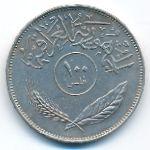 Ирак, 100 филсов (1970 г.)