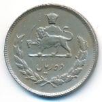 Иран, 10 риалов (1967 г.)