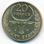 Мадагаскар, 20 франков (1971 г.)