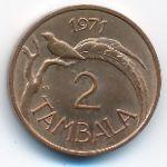 Малави, 2 тамбала (1971 г.)
