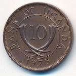 Уганда, 10 центов (1975 г.)