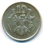 Кипр, 10 центов (1988 г.)