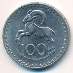 Кипр, 100 мил (1974 г.)