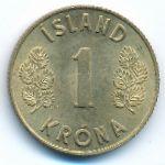 Исландия, 1 крона (1965 г.)