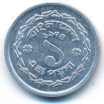 Бангладеш, 1 пойша (1974 г.)
