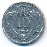 Австрия, 10 геллеров (1910 г.)