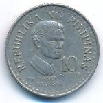 Филиппины, 10 сентимо (1975 г.)