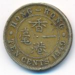 Гонконг, 10 центов (1949 г.)