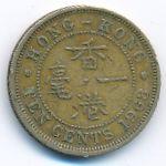 Гонконг, 10 центов (1968 г.)