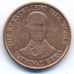 Ямайка, 10 центов (1995–2008 г.)