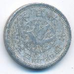 Япония, 1 сен (1939 г.)