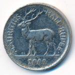 Маврикий, 1/2 рупии (2009 г.)