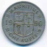 Маврикий, 1 рупия (1990 г.)