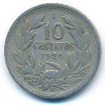 Чили, 10 сентаво (1934 г.)