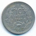 Чили, 10 сентаво (1940 г.)