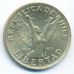 Чили, 10 песо (1990 г.)