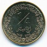 Ливия, 1/4 динара (2014 г.)