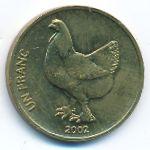 Конго, Демократическая республика, 1 франк (2002 г.)