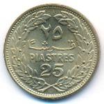 Ливан, 25 пиастров (1969 г.)