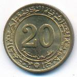 Алжир, 20 сентим (1972 г.)