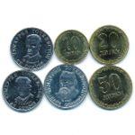 Таджикистан, Набор монет (2020 г.)