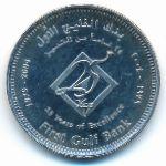 ОАЭ, 1 дирхам (2004 г.)